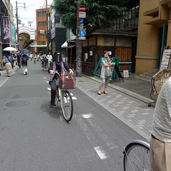 Cycling Woman Kyoto