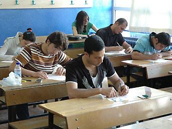 Üsküdar Üniversitesi adaylara yeni ufuklar açıyor!