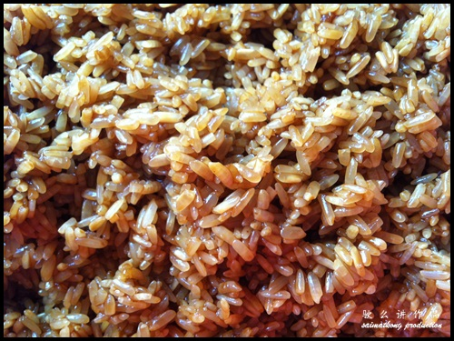 Fry the glutinous rice!