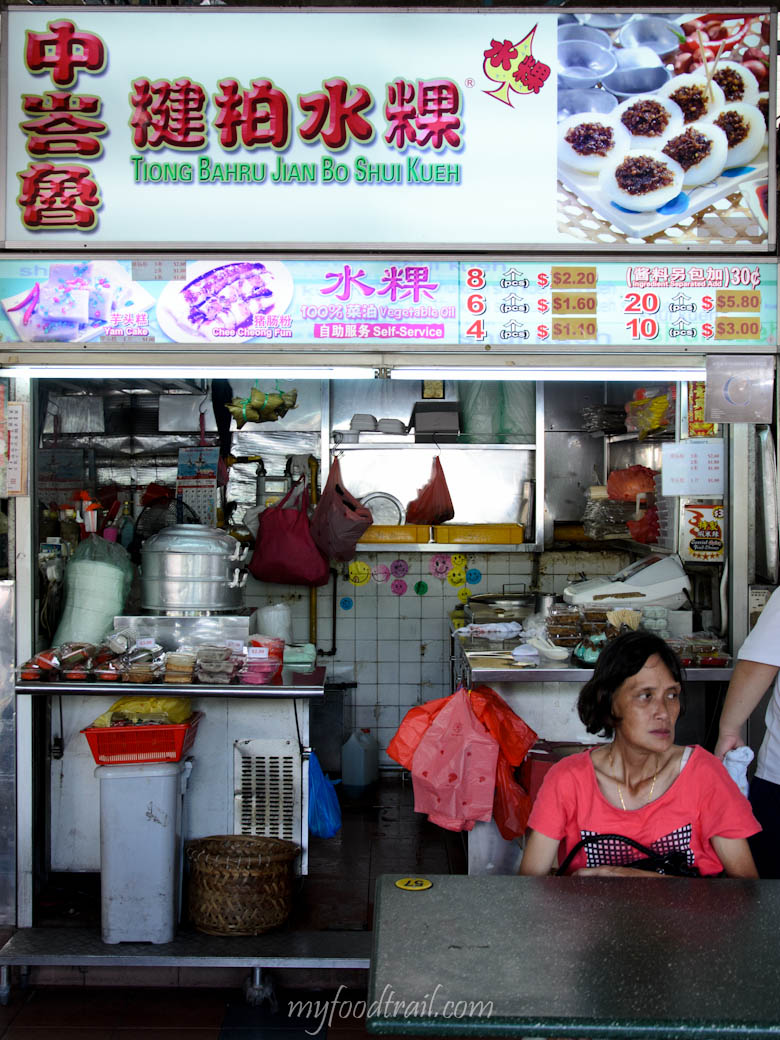 Singapore Hawker Food - Tiong Bahru chwee kueh stall