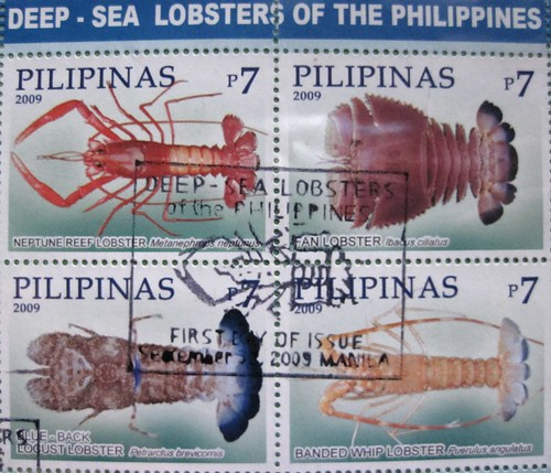 Philippines Postage Stamp 12