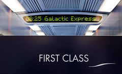 Galactic Express Train took excited Galactic Guests to Farnborough. Photo by Mark Chivers