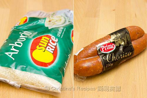 意大利米及西班牙辣腸 Aboriso Rice & Chorizo