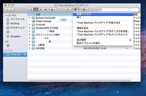 スクリーンショット 2012-08-05 0.30.18