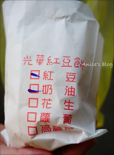 光華商場美食光華紅豆餅006