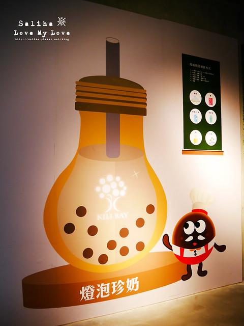 宜蘭蘇澳一日遊推薦景點奇麗灣珍奶文化館燈泡奶茶 (2)