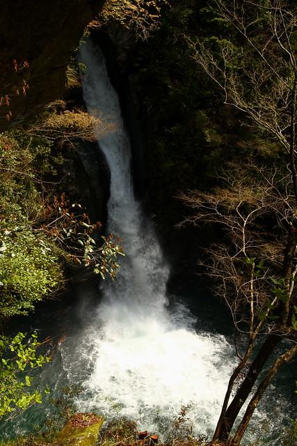 Kisaki Hole