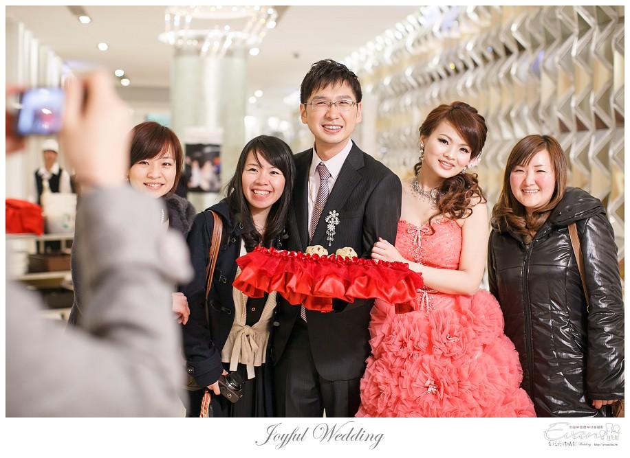 婚禮攝影 小朱爸 明勳&向榮 婚禮紀錄 中和晶宴_0303