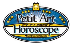 PetitArtHoroscopeLogoV2