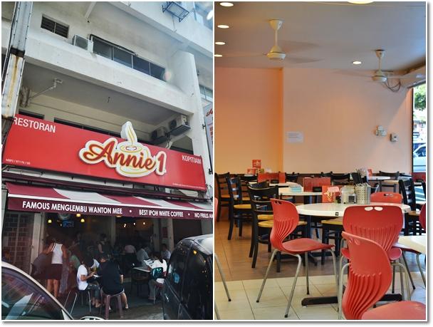 Annie 1 @ Damansara Uptown