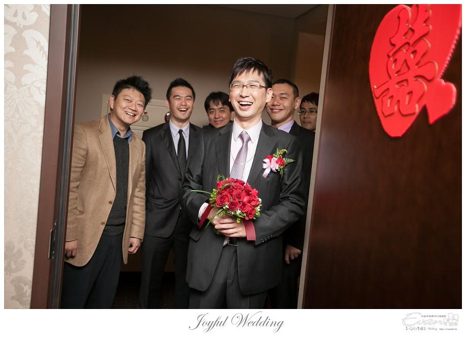 婚禮攝影 小朱爸 明勳&向榮 婚禮紀錄 中和晶宴_0075