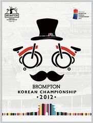 한국에서 깜짝 이벤트 : Corée et Brompton 7156537994_ec35c7e5e4_m