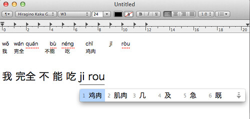 Typing Chinese Pinyin on Mac OS X