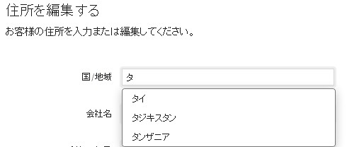 input_ta