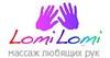 lomi--