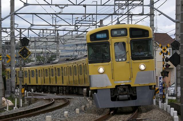西武鉄道 新2000系電車/拝島快速 拝島行き