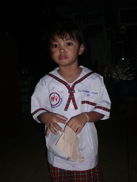 Nong Ja School Uniform