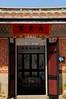 珠山41號民宿(珠山大夫第)大門