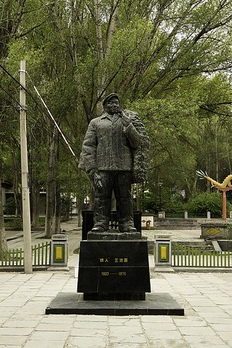 china hometown oil 西北 铁人 yumen 王进喜 玉门油田