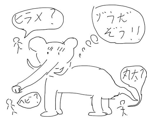 120711_ゾウ