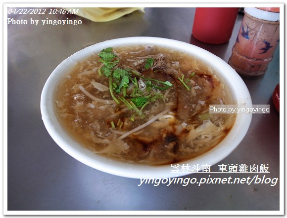雲林斗南_車頭雞肉飯20120422_R0060732