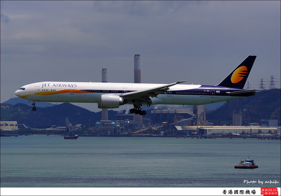 Jet Airways / VT-JEG / Hong Kong International Airport