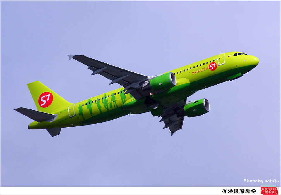 S7 - Siberia Airlines VQ-BOA / Hong Kong International Airport