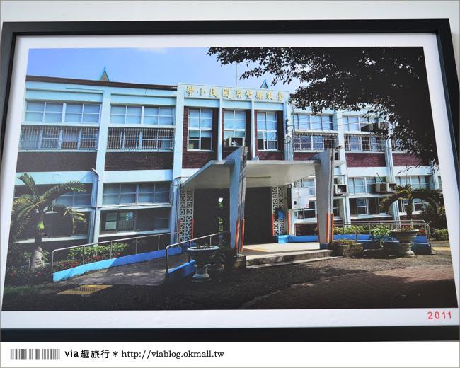 【台東地中海國小】台東豐源國小~一起探訪全台最美的小學!!5