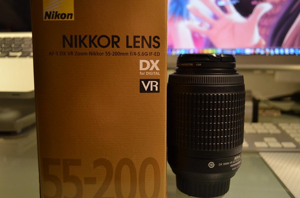Nikkor 55-200mm Lens