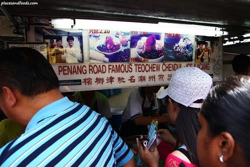 Famous Penang Road Cendol