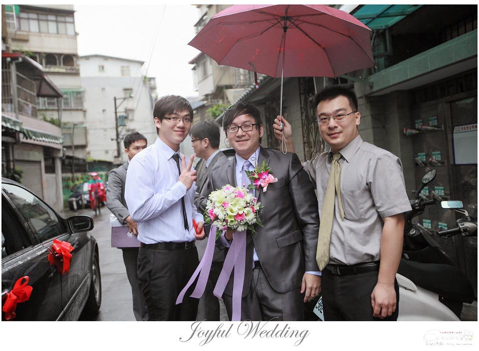 慧玲& 為哲 婚禮紀錄_0041