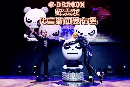 G-Dragon HIPANDA HQs Shanghai 2015-08-31 (78) (Andere)