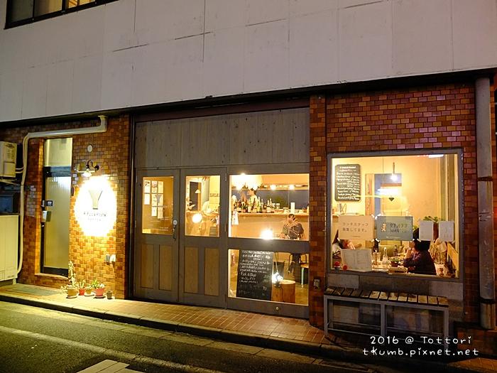 2016鳥取Y PUB&HOSTEL TOTTORI (3).JPG