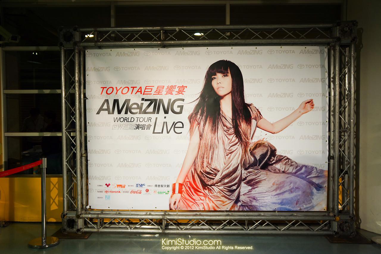 AMeiZING Taipei-083