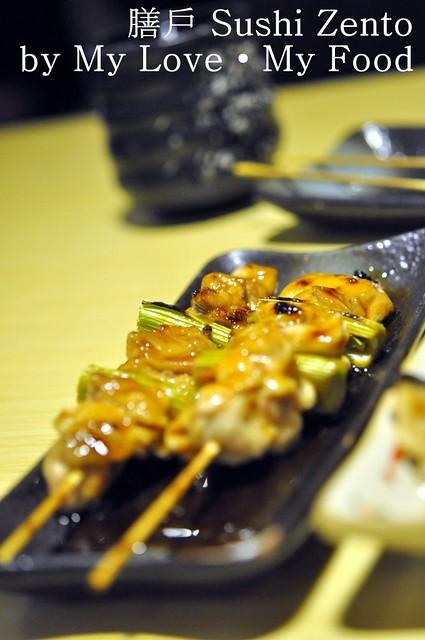 2012_04_22 Sushi Zento 032a