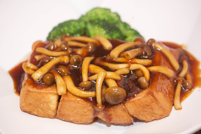Special Made Tofu with Lingzhi Mushroom $12