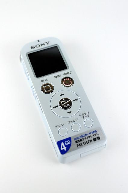 SONY ICD-UX523F