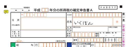 Boxysign