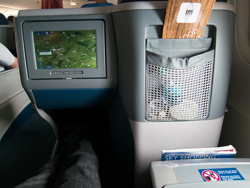 Delta BusinessElite seat