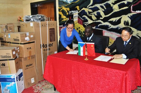 La chambre de commerce de bioko re oit une donation de l for Chambre de commerce suisse chine