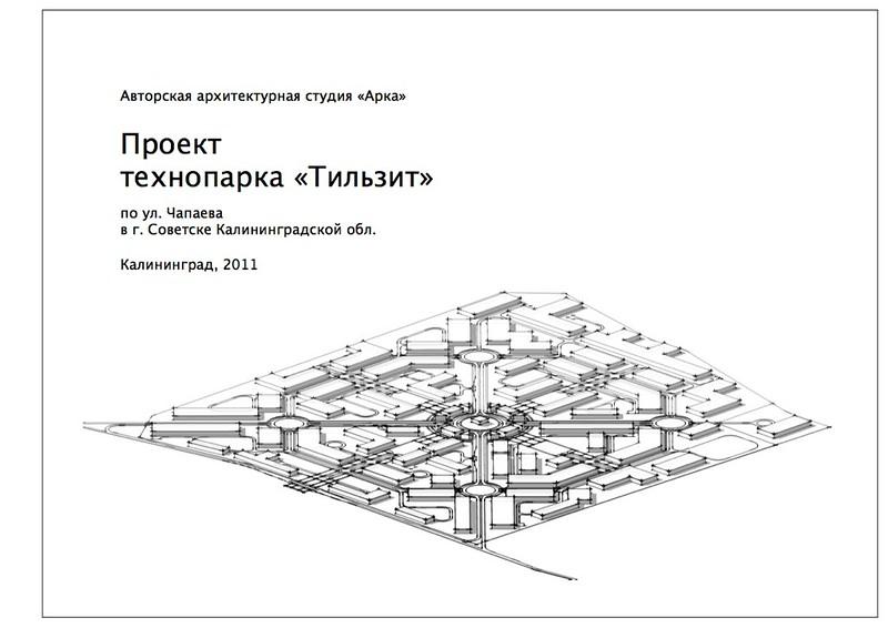a146_promzonasov_02-01