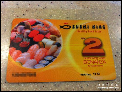 Sushi King Member Card - RM2 Bonanza