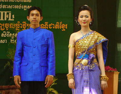418174914_f7d4595a0c by Cambodian Clothes