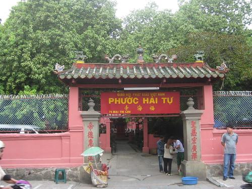 pagode_empereur_jade_entree