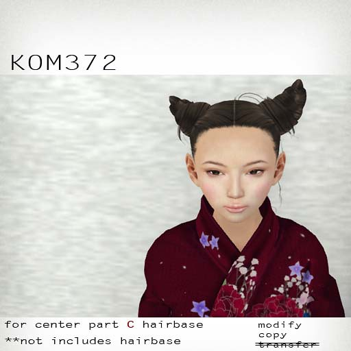 booN KOM372 hair