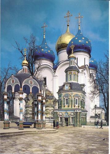The Trinity-St. Sergius Monastery Russia