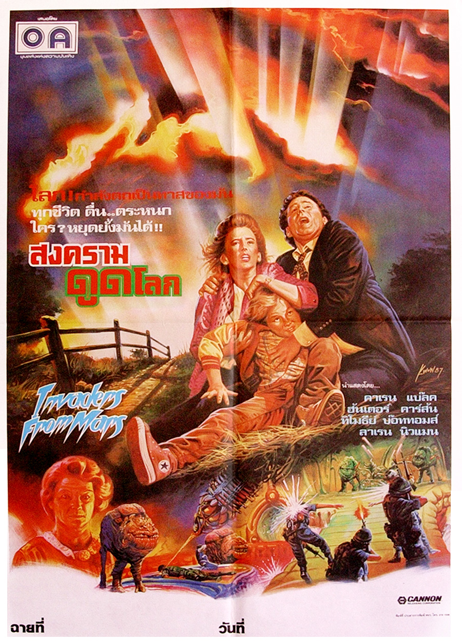 Invaders From Mars, 1986 (Thai Film Poster)