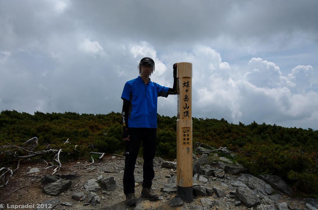 20120729 蝶ヶ岳山頂