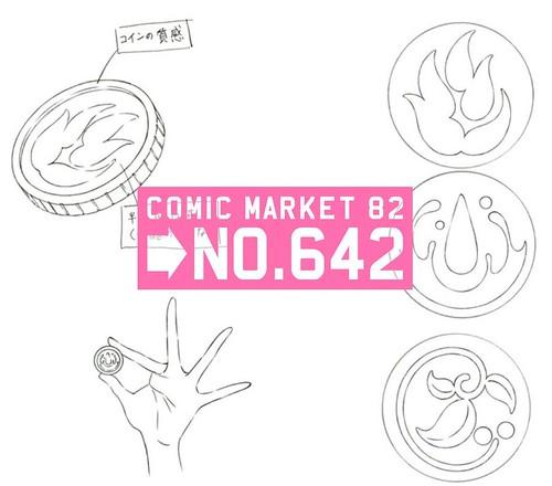 120804(2) - 動畫公司「SHAFT」嶄新魔法少女變身動畫《PRISM NANA PROJECT》邀請「カントク」設計主角造型! (9/9)