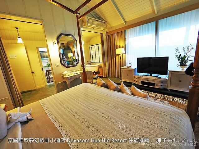 泰國華欣夢幻歐風小酒店 Devasom Hua Hin Resort 住宿推薦 49